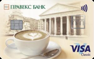 Платіжна картка CAPPUCCINO Visa - від Правекс Банк