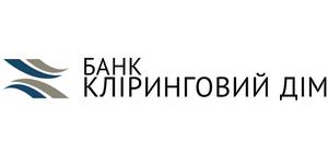 """Депозит """"На замовлення"""" від банку КЛІРИНГОВИЙ ДІМ – доларовий"""