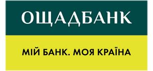 """Кредит """"На подержанный автомобиль"""" от Ощадбанка"""